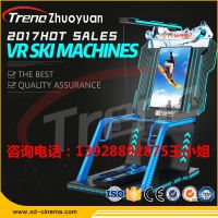 9dvr加盟店 vr游戏机多少钱一台 vr虚拟现实体验馆加盟9d滑雪机