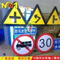 厂家直销定制安全标志牌惠临标牌安全警示标志牌高光铝标牌定做