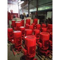 开工促销 单级消防设备 消防栓泵 3cf认证 厂家直销100-315(l)B
