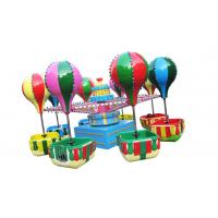 桑巴气球 公园儿童游乐设备 厂家直销 质优价廉