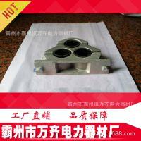 JGPU-01 54-64mm高压电缆固定夹 高压三芯电缆固定夹