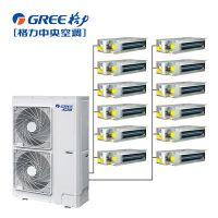 北京格力家用中央空调GMV-pd120W/NaFB-N1