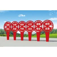双牌县交通安全教育宣传栏加工定制