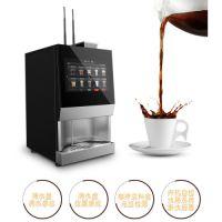 麦凯斯桌面商用 现磨 速溶 全自动 智能咖啡机