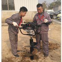 支架挖坑机设备挖坑机双人刨坑机钻眼挖坑机
