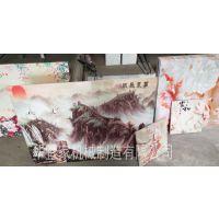 华宜家岗石转印机有生产出新的渗墨大板