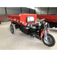 矿用电动三轮车,是进行矿洞中矿石矿渣的运输作业,