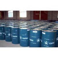 加德士Caltex Regal R&O AF 32 46 68 100 220汽轮机及透平油