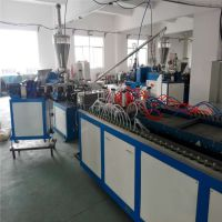 PVC竹木纤维墙板生产线 集成墙板生产机器 环保墙板设备