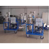 油库废水处理设备