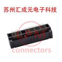 现货供应 康龙 0717A0BA90C 正品 连接器