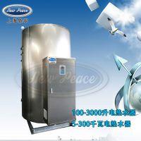 上海新宁容水量1500L功率30千瓦热水器NP1500-30浴室洗浴热水炉