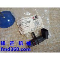 广州锋芒机械康明斯曲轴位置传感器2872277,4921684进口挖机配件