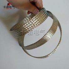 镀锡铜编织带,镀锡铜编织线,TZX-15型号规格