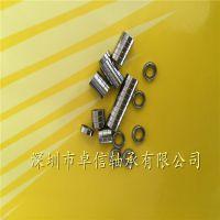 ZX电机轴承MR84ZZ(4*8*3)L-840Z电动牙刷 小间隙精密轴承