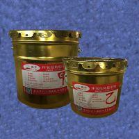 碳纤维布浸渍胶厂家//重庆筑牛特种材料厂家13512383359