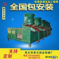 优质秸秆成型机,润合秸秆成型机 服务三农免费安装