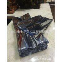 半斤规格铝箔袋 茶罐茶叶高档内包装袋 可定制 裕锋厂家