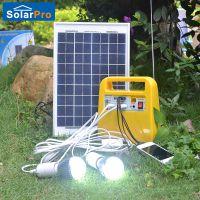 太阳能小型直流发电系统10w直流太阳能系统照明充电宝太阳发电