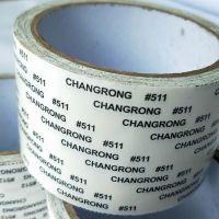 长荣涂胶厂供应511强力耐高温绵纸双面胶
