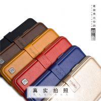 PULOKA 蒲洛卡 多功能 卡袋手 支架手机壳 贴皮PU苹果三星手机壳