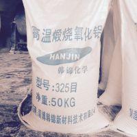 供应耐磨地板用氧化铝耐磨砂180#