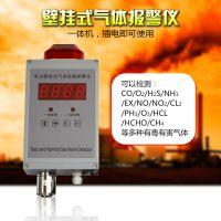 出售HFF-01固定式单点壁挂式可燃气检测仪报警器液化石油气甲烷探测器西安华凡