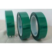 供应搏亚PVC胶带