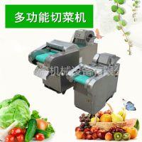 速冻食品加工机 供应全新多功能切菜机 黄瓜造型切菜机