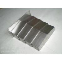 哈斯机床钢板防护罩,钢板防护罩厂家,机床导轨防护罩加工苏州厂家