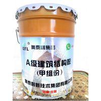 郑州碳胶厂家--奥泰利 碳纤维布加固专用碳纤维胶