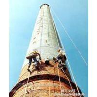 专业承揽烟囱工程(烟囱拆除、维修、新建)