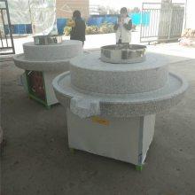 重庆小型豆腐豆花石磨机 肠粉米浆原生态电动石磨信达