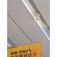 东风日产启辰4S店白色镀锌微孔钢板天花吊顶厂家直销 德普龙天花