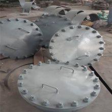 供应DN250法兰人孔 304不锈钢平焊法兰人孔 不锈钢防腐蚀法兰价格