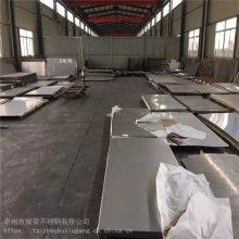 金聚进 供应进口SUS410S不锈钢板卷板、薄板