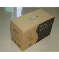 东莞纸箱厂家供应创捷通重型白纸板高强度彩色纸箱纸盒彩盒