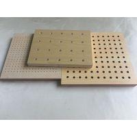 咸阳市阻燃吸音板,阻燃穿孔吸音板生产厂家
