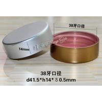 38牙高档化妆品橄榄精华油电化铝盖氧化盖凹凸雕刻彩印丝印