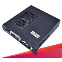厂家直销全新H110OPS电脑主机教育插拔式一体机工控电脑