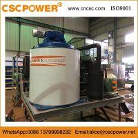 25吨 厂家直销 制冷设备公司 蒸发器