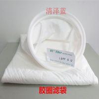 现货直销 PP液体滤袋 高容污量高韧性 袋式过滤器专用滤袋