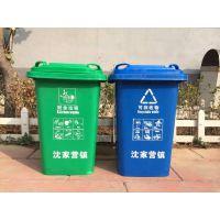 献县鑫建定制加厚垃圾箱塑料户外环卫大型垃圾桶长方形熟胶小区分类环保箱