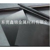 42CrMo4合金钢 42CrMo4钢棒化学成分 合金钢材料价格优惠 加工定尺