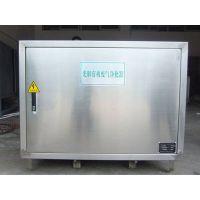 丹东UV光氧催化废气净化器