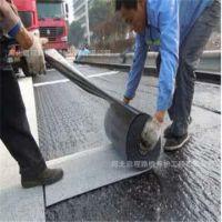 厂家直供道路专用防裂贴 抗裂贴 防裂专用优质配方