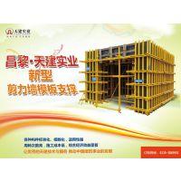 [建筑#施工]新型模板加固体系(以钢代木)领衔硬品质时代