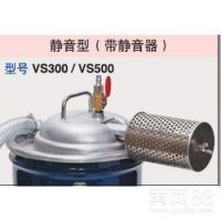 V500EX日本百乐威V500EX湿式除尘装置,总代理特价销售山东济南