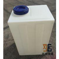120升无菌纯水箱/120L实验室使用桶/120公斤立式方水箱