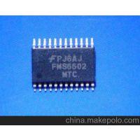 供应晶源微电子8输入6输出视频开关FMS6502